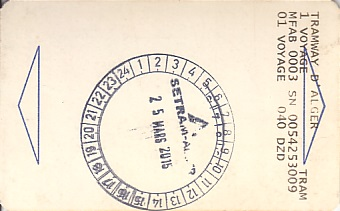 Communication of the city: Al-Jazāir [الجزائر] <font size=1 color=#E4E4E4>x</font> (Algieria) - ticket reverse