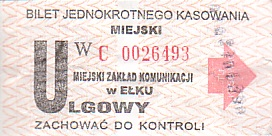 Communication of the city: Ełk (Polska) - ticket abverse