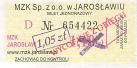 Communication of the city: Jarosław (Polska) - ticket abverse