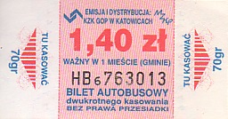 Communication of the city: Katowice (Polska) - ticket abverse