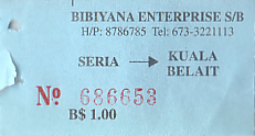Communication of the city: Seria (Brunei) - ticket abverse