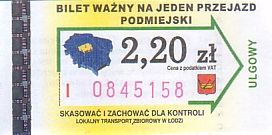 Communication of the city: Łódź (Polska) - ticket abverse