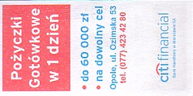 Communication of the city: Opole (Polska) - ticket reverse