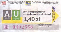 Communication of the city: Płock (Polska) - ticket abverse