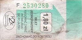Communication of the city: Tomaszów Mazowiecki (Polska) - ticket abverse
