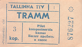 Communication of the city: Tallinn (Estonia) - ticket abverse