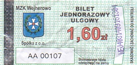 Communication of the city: Wejherowo (Polska) - ticket abverse