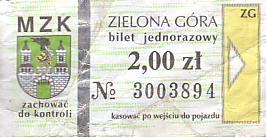 Communication of the city: Zielona Góra (Polska) - ticket abverse