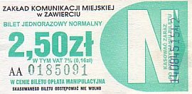 Communication of the city: Zawiercie (Polska) - ticket abverse