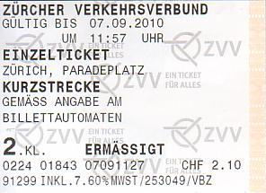 Communication of the city: Zürich (Szwajcaria) - ticket abverse